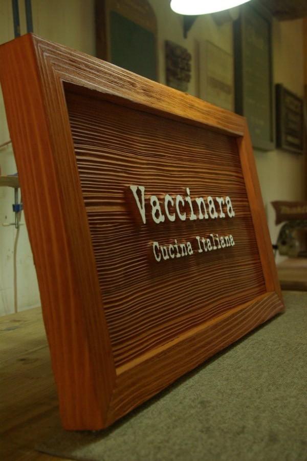 イタリアン 木製看板