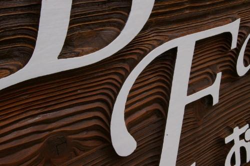 ブルーベリー 木製看板