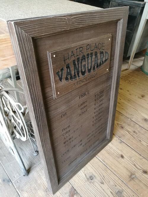 エイジング 木製看板 6