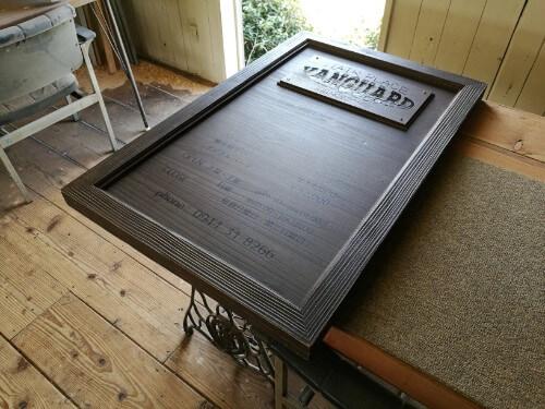 美容室 木製看板 2