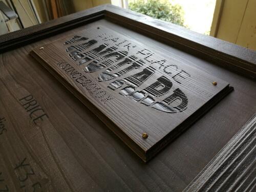 美容院 木製看板 7
