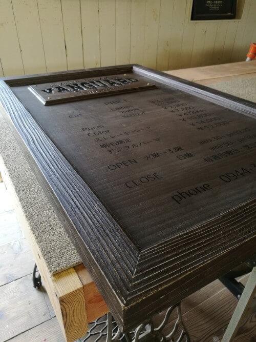 ヘアサロン 木製看板 3