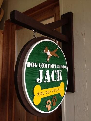 jack15