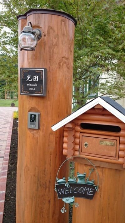 木製表札mitsuda