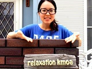 木製看板リラクゼーションサロン
