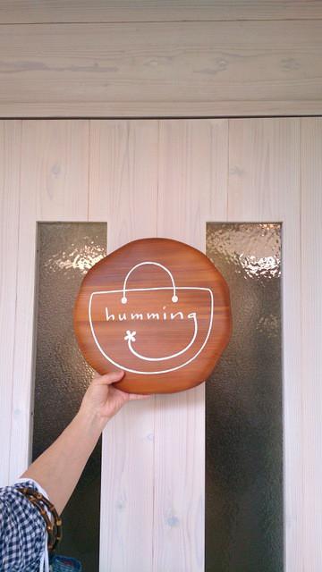 木製看板レザー