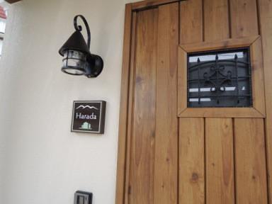 木製表札個人宅