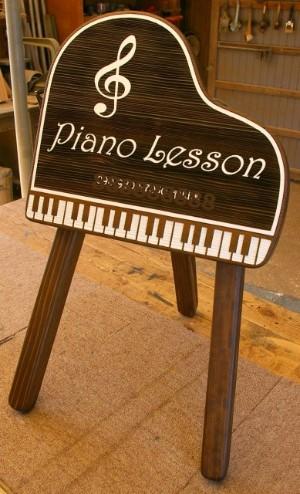 木製看板ピアノ教室スタンド
