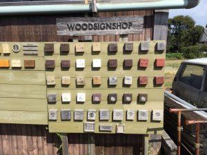 木製看板 塗料実験